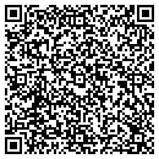 QR-код с контактной информацией организации УДАЧКА