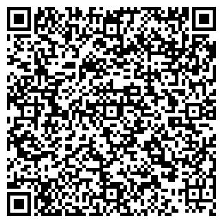 QR-код с контактной информацией организации МАРКЕР - РЕВЮ