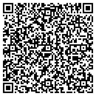 QR-код с контактной информацией организации МАРКЕР - ЭКСПРЕСС