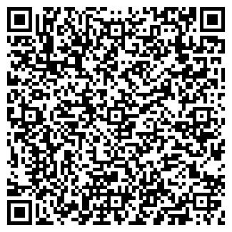 QR-код с контактной информацией организации МОЛОДЕЖЬ АЛТАЯ