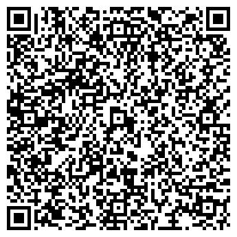 QR-код с контактной информацией организации АЛТАПРЕСС ИЗДАТЕЛЬСКИЙ ДОМ