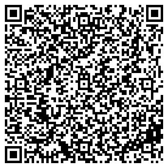QR-код с контактной информацией организации ЭНТРОН КОРПОРАЦИЯ