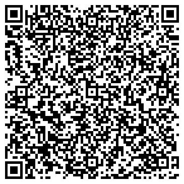 QR-код с контактной информацией организации АЛТАЙСКИЙ ПОЛИГРАФИЧЕСКИЙ КОМБИНАТ