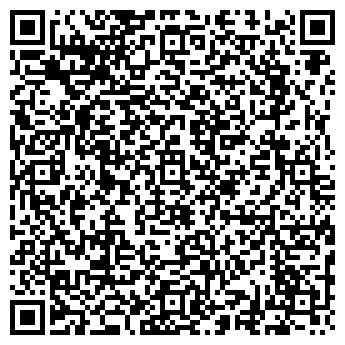QR-код с контактной информацией организации АЛЬБАТРОС - АЛТАЙ