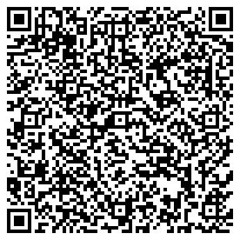 QR-код с контактной информацией организации ТЕХНОФЛЕКС, ООО