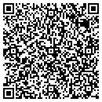 QR-код с контактной информацией организации ДАРТ