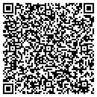 QR-код с контактной информацией организации МЭТА КУПТП