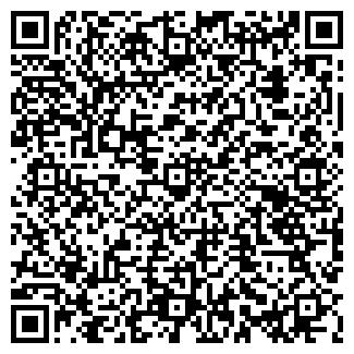 QR-код с контактной информацией организации БАРНАУЛ