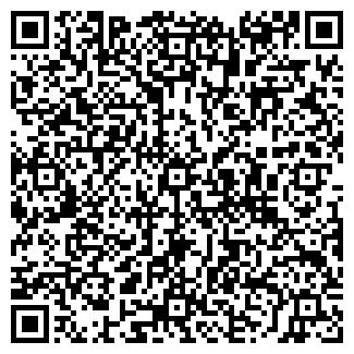 QR-код с контактной информацией организации ООО МАЯК-СЕРВИС