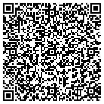 QR-код с контактной информацией организации АЛВЕСТ ТЕЛЕКОМПАНИЯ