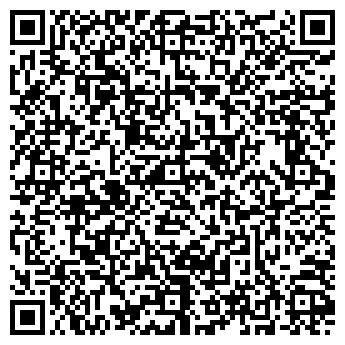 QR-код с контактной информацией организации СОФЭКС И КОМПАНИЯ