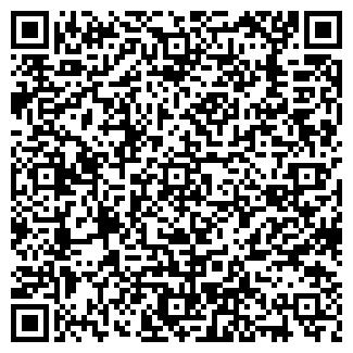 QR-код с контактной информацией организации РУССКИЙ ВИТЯЗЬ