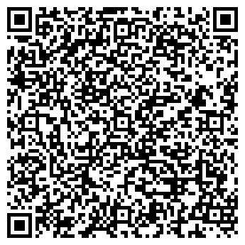 QR-код с контактной информацией организации ЕВРОПА ПЛЮС БАРНАУЛ