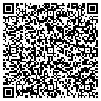 QR-код с контактной информацией организации НОМИНАЛ ООО