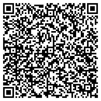 QR-код с контактной информацией организации УПОРОВ А.Г.