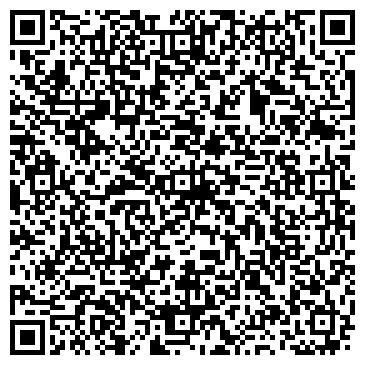 QR-код с контактной информацией организации АЛТАЙ ГОСУДАРСТВЕННАЯ ТЕЛЕРАДИОКОМПАНИЯ