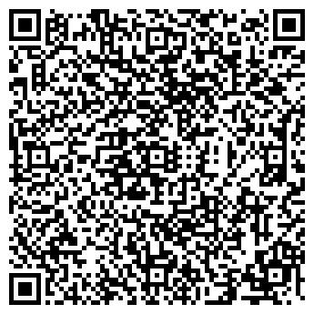 QR-код с контактной информацией организации ВЕЧЕР ТЕЛЕКОМПАНИЯ