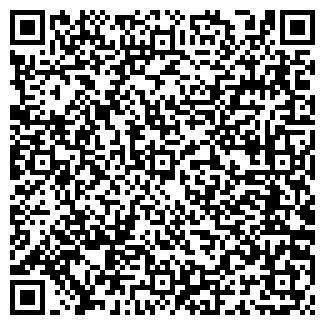 QR-код с контактной информацией организации РАДИО КАНАЛ 3