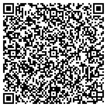 QR-код с контактной информацией организации РУССКОЕ РАДИО-БАРНАУЛ