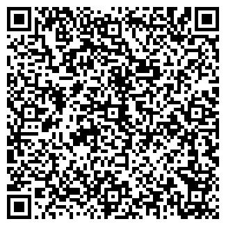 QR-код с контактной информацией организации ТВ-ИНФОРМ, ТОО