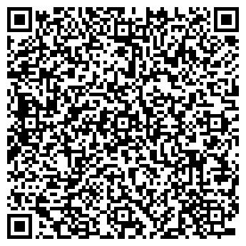 QR-код с контактной информацией организации ТИПОГРАФИЯ РОСБЛАНК
