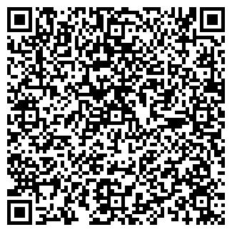 QR-код с контактной информацией организации МАСТЕРПРИНТ