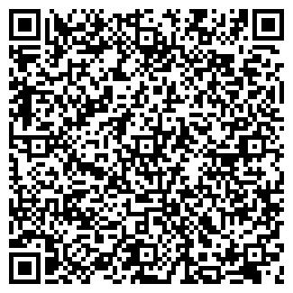 QR-код с контактной информацией организации ПОЛИНКОМ