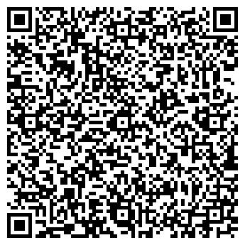 QR-код с контактной информацией организации ПРИНТЭКСПРЕСС