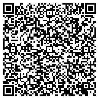 QR-код с контактной информацией организации ТЦ ВЕЧЕР