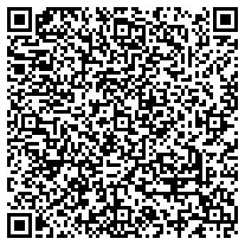 QR-код с контактной информацией организации АЛТАЙПОЛИГРАФСЕРВИС
