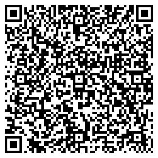 QR-код с контактной информацией организации ЛОРАНТ