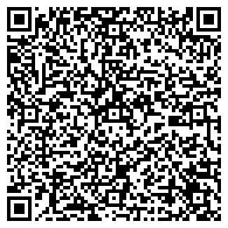 QR-код с контактной информацией организации ФИЛАТЕЛИЯ