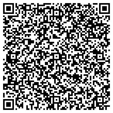 QR-код с контактной информацией организации ОТДЕЛЕНИЕ ЭЛЕКТРОСВЯЗИ N 42