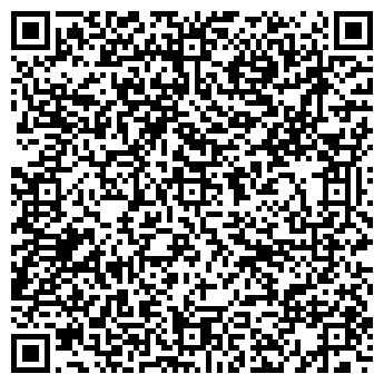 QR-код с контактной информацией организации ОТДЕЛЕНИЕ ЭЛЕКТРОСВЯЗИ N 57