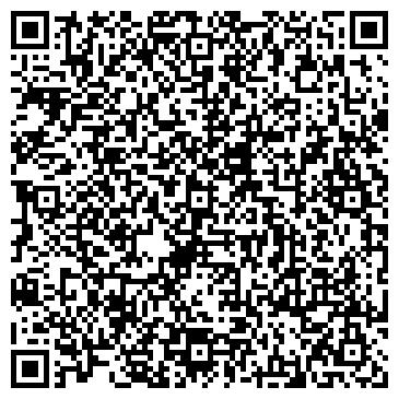 QR-код с контактной информацией организации ОТДЕЛЕНИЕ ЭЛЕКТРОСВЯЗИ N 67
