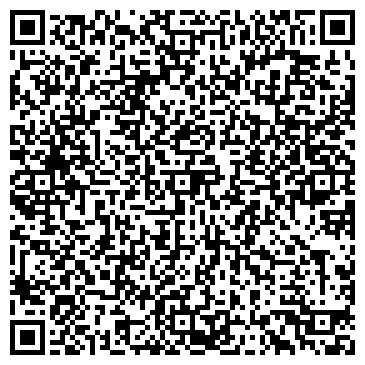 QR-код с контактной информацией организации ПОЧТОВОЕ ОТДЕЛЕНИЕ СВЯЗИ N 10