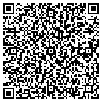 QR-код с контактной информацией организации ПМК 2 ЧУП
