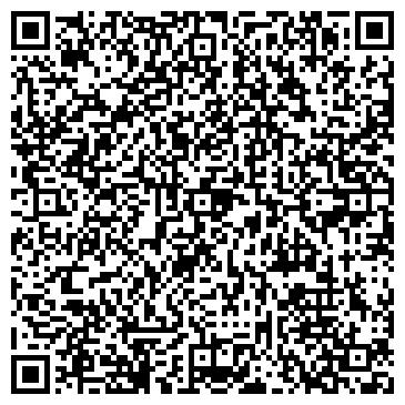 QR-код с контактной информацией организации ПОЧТОВОЕ ОТДЕЛЕНИЕ СВЯЗИ N 16