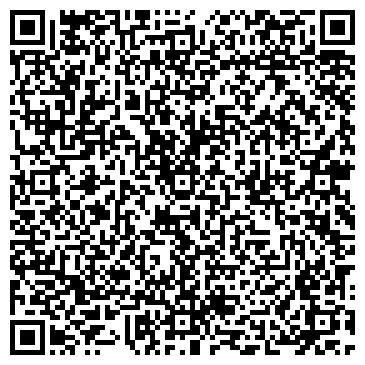 QR-код с контактной информацией организации ПОЧТОВОЕ ОТДЕЛЕНИЕ СВЯЗИ N 23