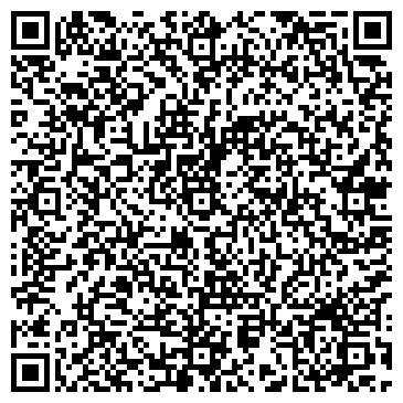 QR-код с контактной информацией организации ПОЧТОВОЕ ОТДЕЛЕНИЕ СВЯЗИ N 37