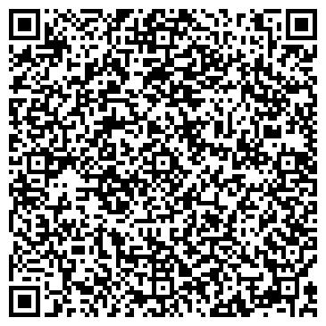 QR-код с контактной информацией организации ПОЧТОВОЕ ОТДЕЛЕНИЕ СВЯЗИ N 38