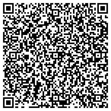 QR-код с контактной информацией организации ПОЧТОВОЕ ОТДЕЛЕНИЕ СВЯЗИ N 44