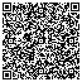 QR-код с контактной информацией организации ПМК 32 ОАО