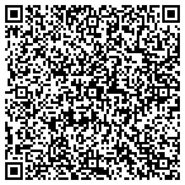 QR-код с контактной информацией организации ПОЧТОВОЕ ОТДЕЛЕНИЕ СВЯЗИ N 65
