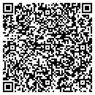 QR-код с контактной информацией организации ПМК 197 СУП