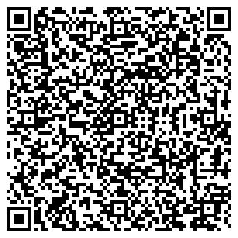 QR-код с контактной информацией организации ЕДИНАЯ СЛУЖБА САУН