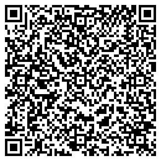 QR-код с контактной информацией организации ЕСС