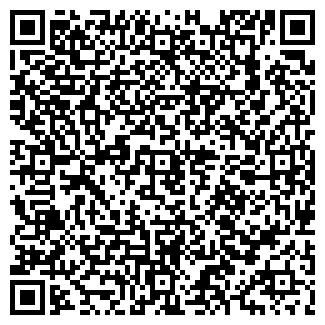 QR-код с контактной информацией организации ПМК 212 ОАО