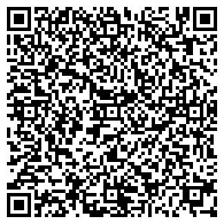 QR-код с контактной информацией организации МИЛЬ ФЛЕР