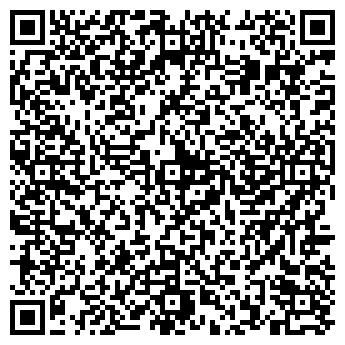 QR-код с контактной информацией организации АЛТАЙПРОКАТ-16